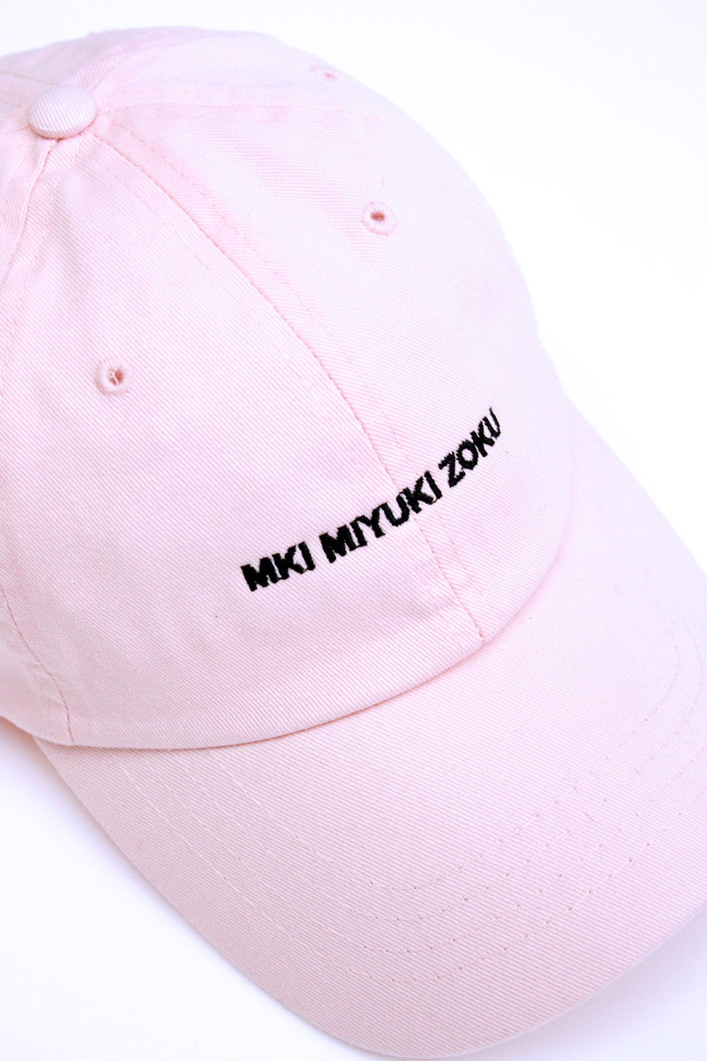627567b4491a7 mki twill ball cap pastel pink. SOLD OUT